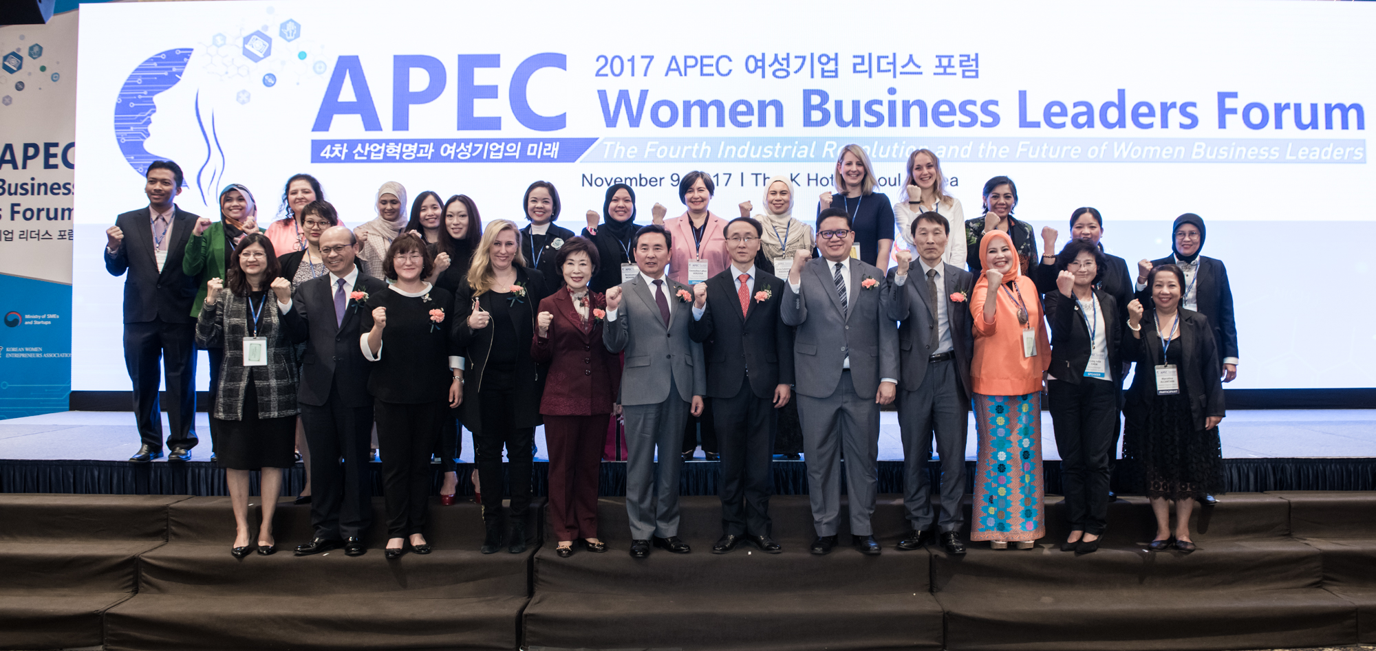 2017 APEC Women Business Leaders Forum